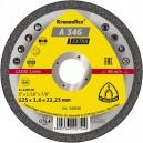 Pjovimo diskas KLINGSPOR Extra 125*1,6*22,2 mm A346EX