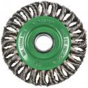Vielinis diskas KLINGSPOR BR600Z 125x22,2 mm inox